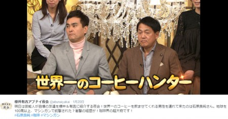 Aol_celebrity_ishiharayoshizumi_1