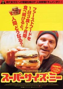 super-size-me-poster