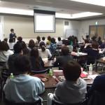 2月3月の講演会予定 in 大阪、愛知、東京、宮城、福岡、広島