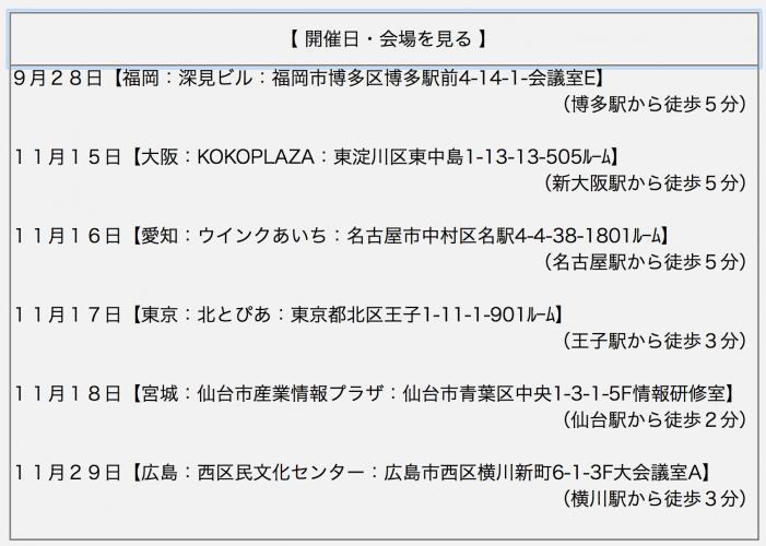 スクリーンショット 2016-09-01 15.14.46