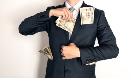 お金が溢れる