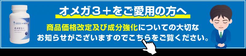 omega_bn