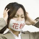 薬を使わずに花粉症やうつ、睡眠時無呼吸症候群を治す方法
