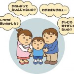 ママの腸内細菌が子供の発達障害に影響する?