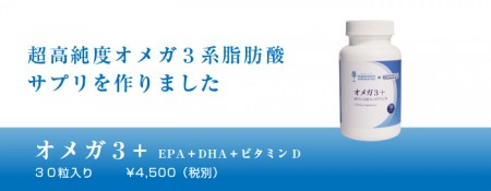 omega-main