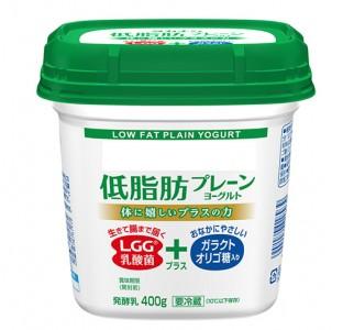 yoghurt_lowfat_lggo
