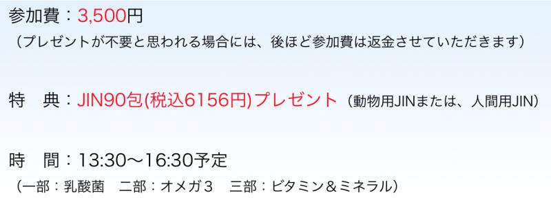 スクリーンショット 2016-11-10 0.33.29