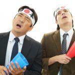日本代表が負けて○○すると自律神経のバランスが狂う