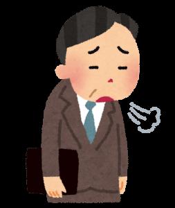 tameiki_businessman