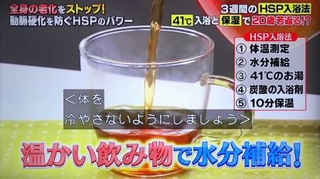 HSP保温温かい飲み物